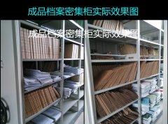 衢州密集柜书库