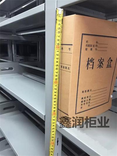档案密集柜效果图