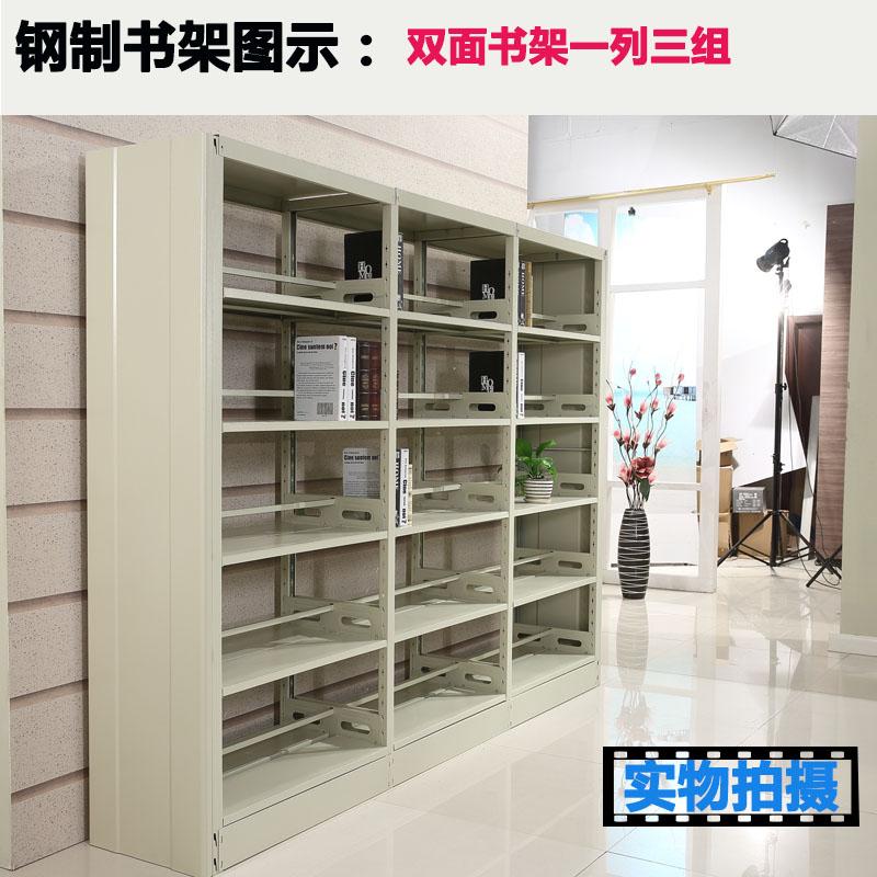 家用钢制书架