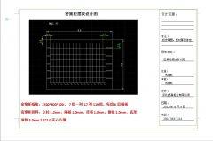 上海档案密集柜厂家