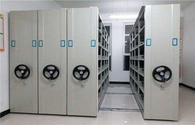 档案密集柜尺寸