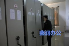 徐州档案密集架规格